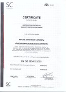 Сертифікат ISO3834-укр - 0001