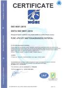 Сертиф кач 18 англ